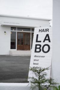 hair-labo%e8%ae%92%e7%a6%84031